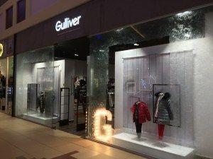 Капитальный ремонт магазина «Gulliver»